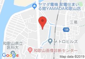 憩いの郷 紀三井寺