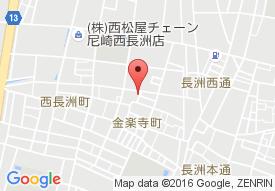 健寿荘(やすらぎそう)