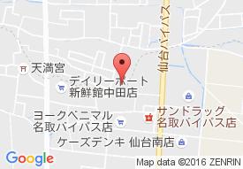 住宅型有料老人ホーム やすらぎ苑仙台中田