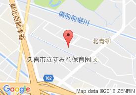 介護老人保健施設 鶴寿の里ナーシングホーム