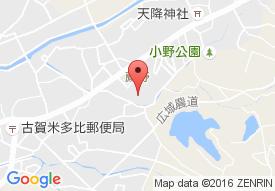 小野公園美原園