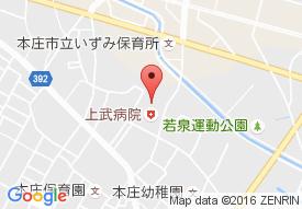 老人保健施設本庄ナーシングホーム