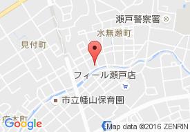 和(なごみ)~桜館~