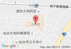 アースサポートクオリアパーソナル仙台大和町