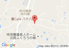 特別養護老人ホーム淡路ふくろうの郷の地図