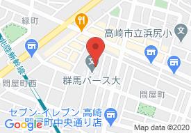 アムールタウン高崎 最美時 別館