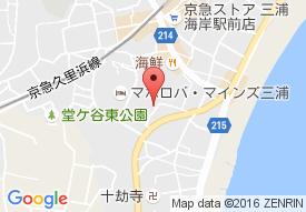 あんじゅ三浦海岸