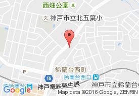 カトレアロイヤル神戸
