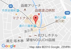 グランメゾン迎賓館 函館湯の川