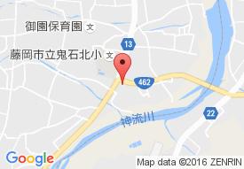 ケアタウンたいよう浄法寺