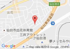 コスモス中野栄