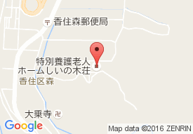 特別養護老人ホームしいの木荘の地図