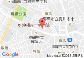 セントラル・ケアビレッジユートピア沖縄