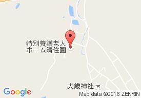 特別養護老人ホーム 清住園の地図