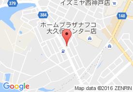 ディーフェスタ神戸大沢