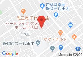 ハートライフ千代田