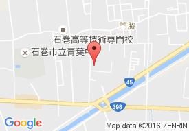 ぱんぷきん介護センター ウェルハイツ青葉Ⅰ