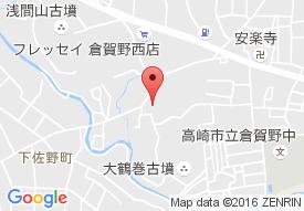 ひだまりの家倉賀野