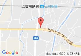 ふるさとホーム甘楽町