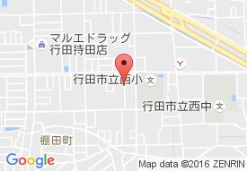 ふるさとホーム行田