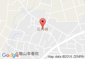 ふるさとホーム神川