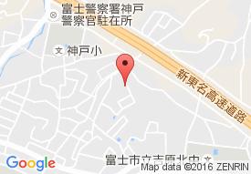 ふるさとホーム富士三ツ沢
