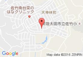 まごころの家 常陸太田