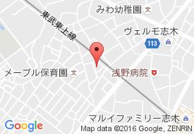 健康倶楽部志木幸町