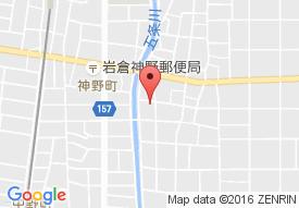 リバー・ステージ 岩倉