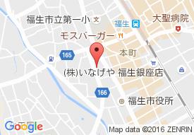 福生紀水苑
