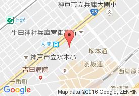 翔月庵 神戸大開
