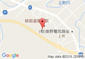医療法人社団持木会 柳田温泉病院