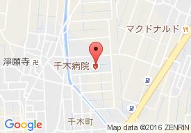 医療法人社団浅ノ川千木病院