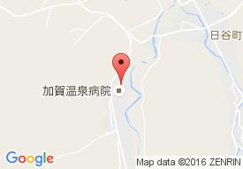 加賀温泉ケアセンター