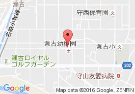 エルスリー名古屋新守山