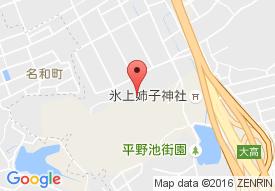 エルスリー名古屋大高