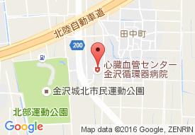 田中町温泉ケアセンター