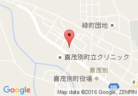 喜茂別町デイサービスセンター