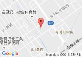 デイサービスセンター岩見沢
