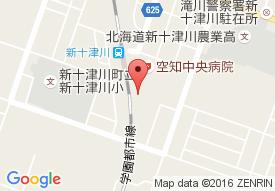 デイサービスセンター ハーブガーデン新十津川