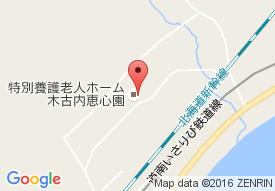 デイ・サービスセンター木古内恵心園