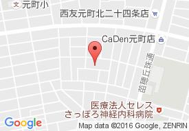 茶話本舗デイサービス札幌元町