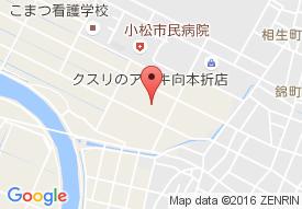 松寿園グループホームそよ風