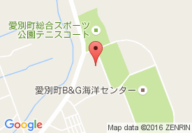愛別デイサービスセンター