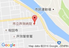 芦別市老人デイサービスセンター