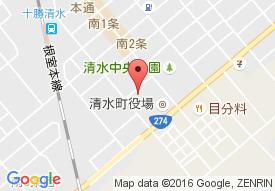 清水町デイサービスセンター