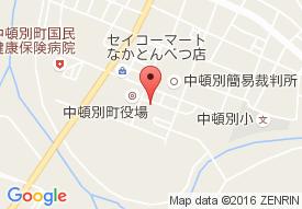 デイサービスセンター長寿園