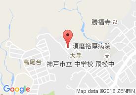 医療法人社団 良清会 須磨裕厚病院の地図