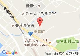 豊浦町老人デイサービスセンター