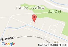 上川町在宅老人デイサービスセンター